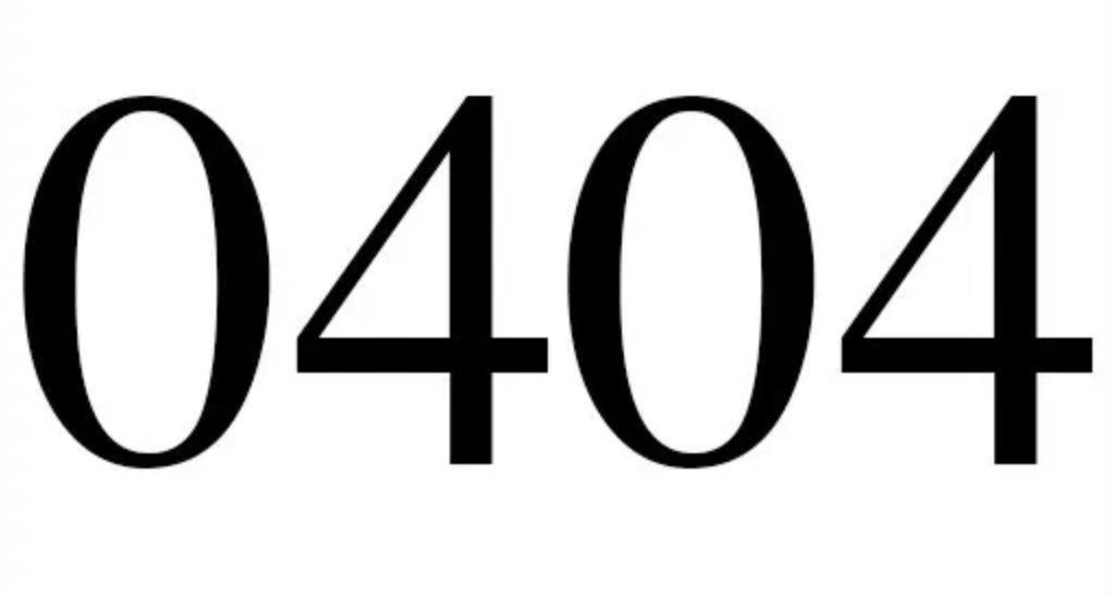Engelszahl 0404