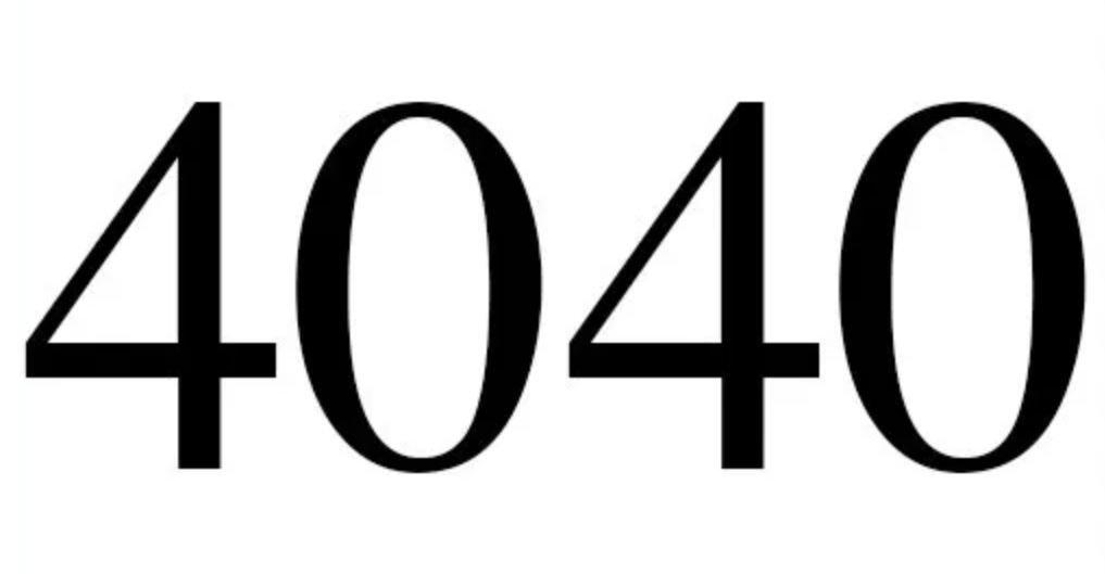 Engelszahl 4040