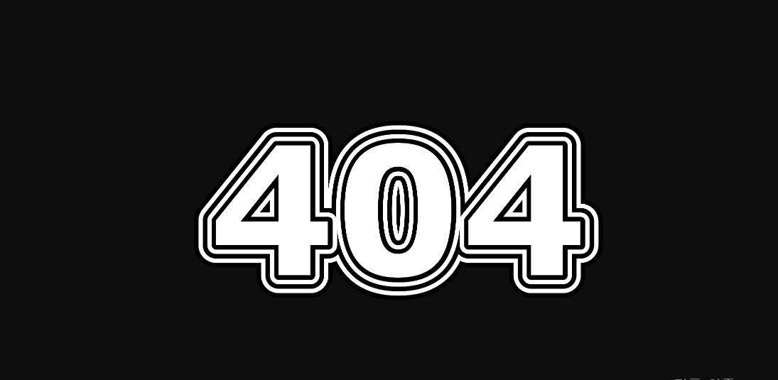 Engelszahl 404