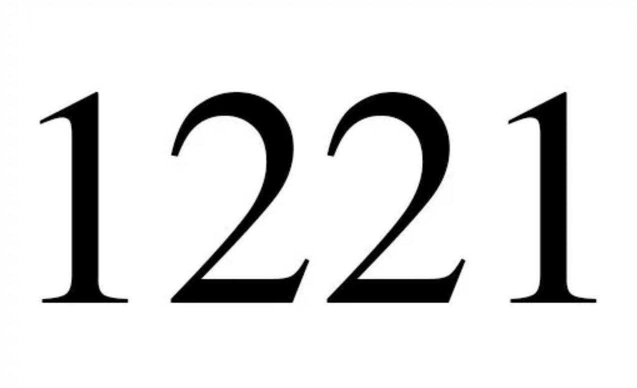Engelszahl 1221