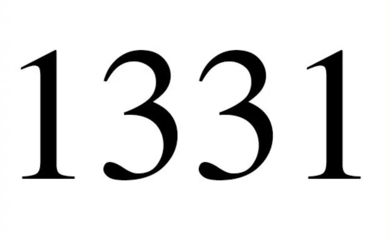 Engelszahl 1331