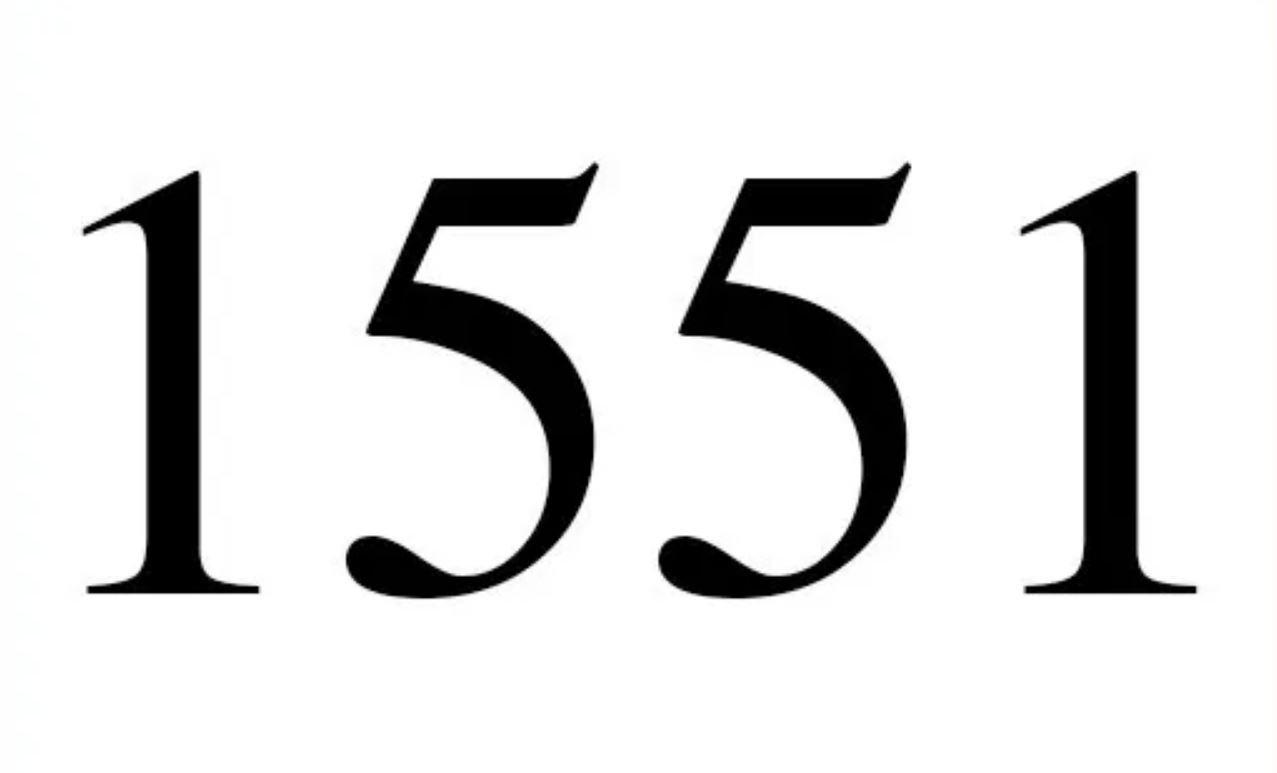 Engelszahl 1551