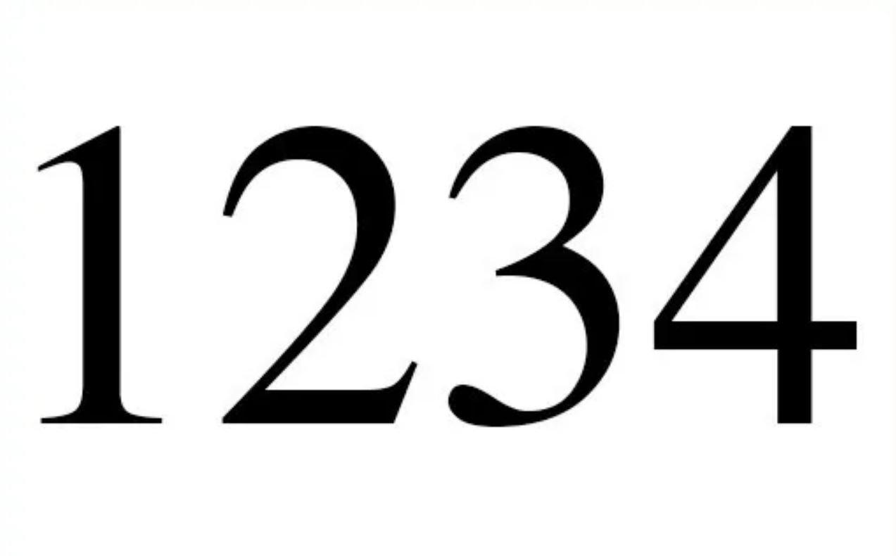 Engelszahl 1234