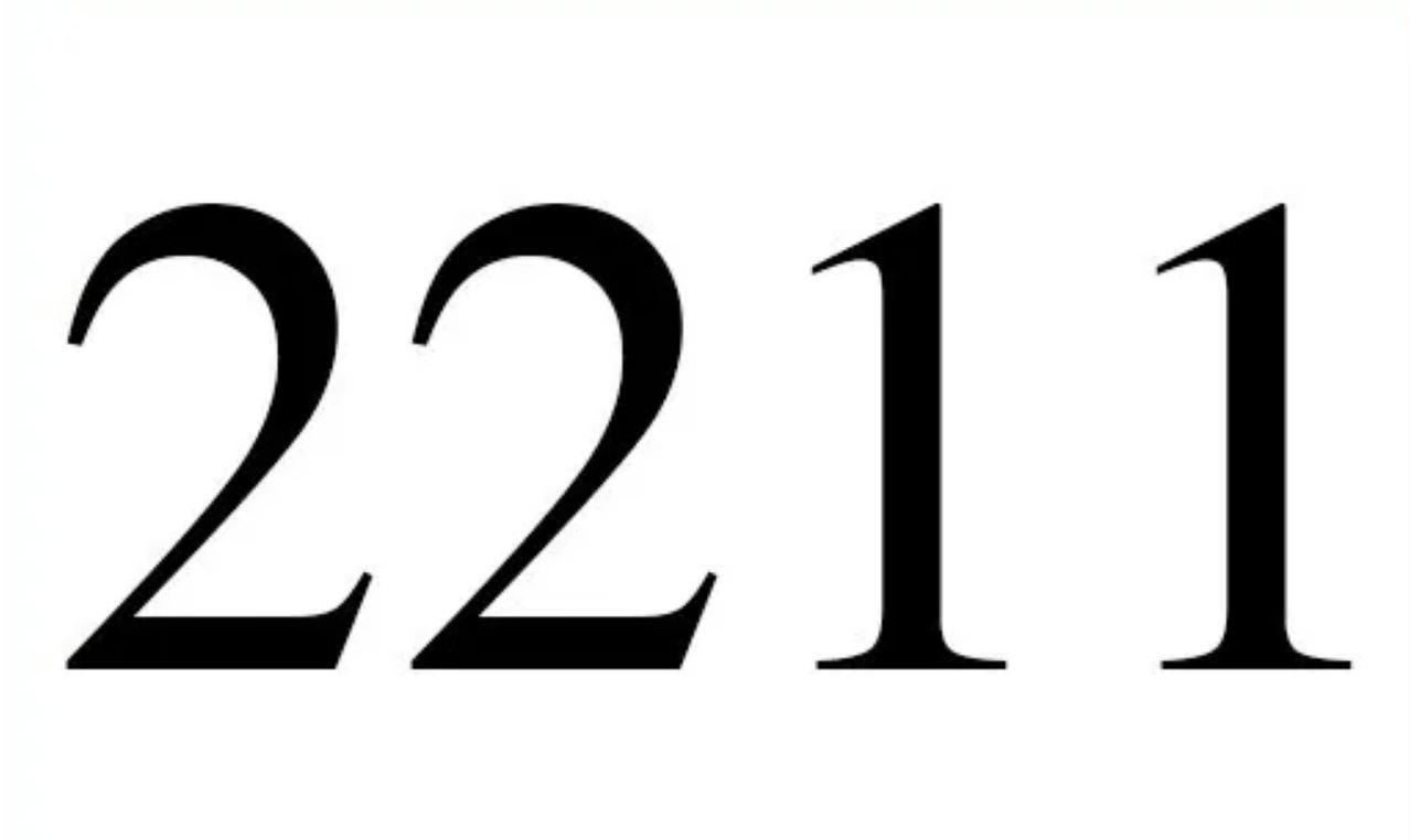 Engelszahl 2211