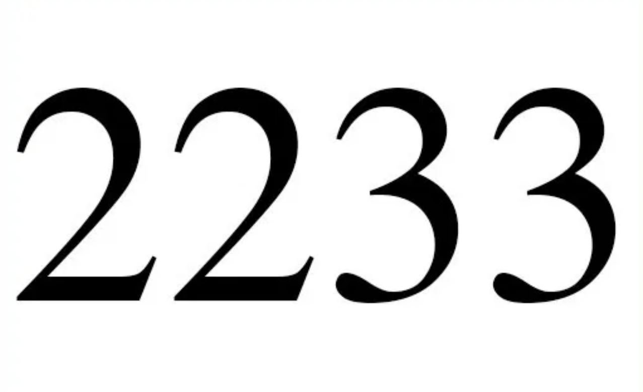 Engelszahl 2233