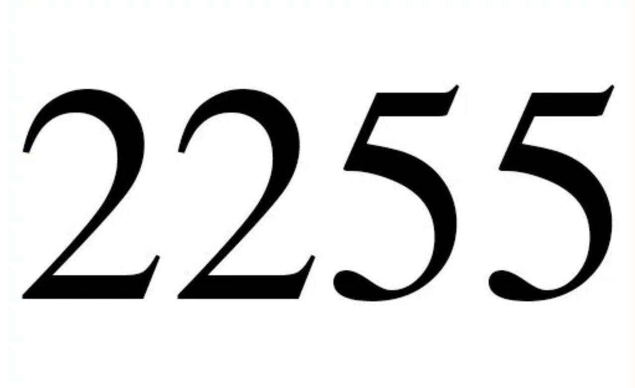 Engelszahl 2255