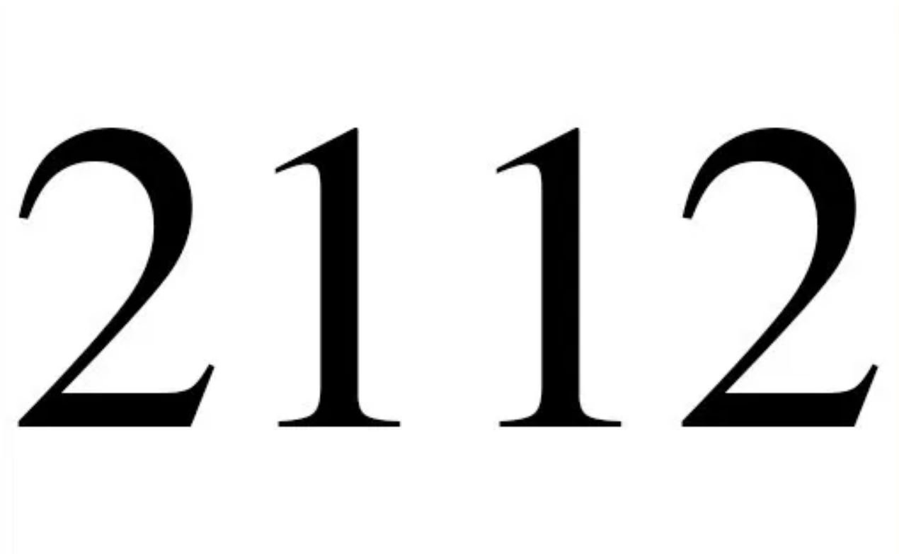 Engelszahl 2112