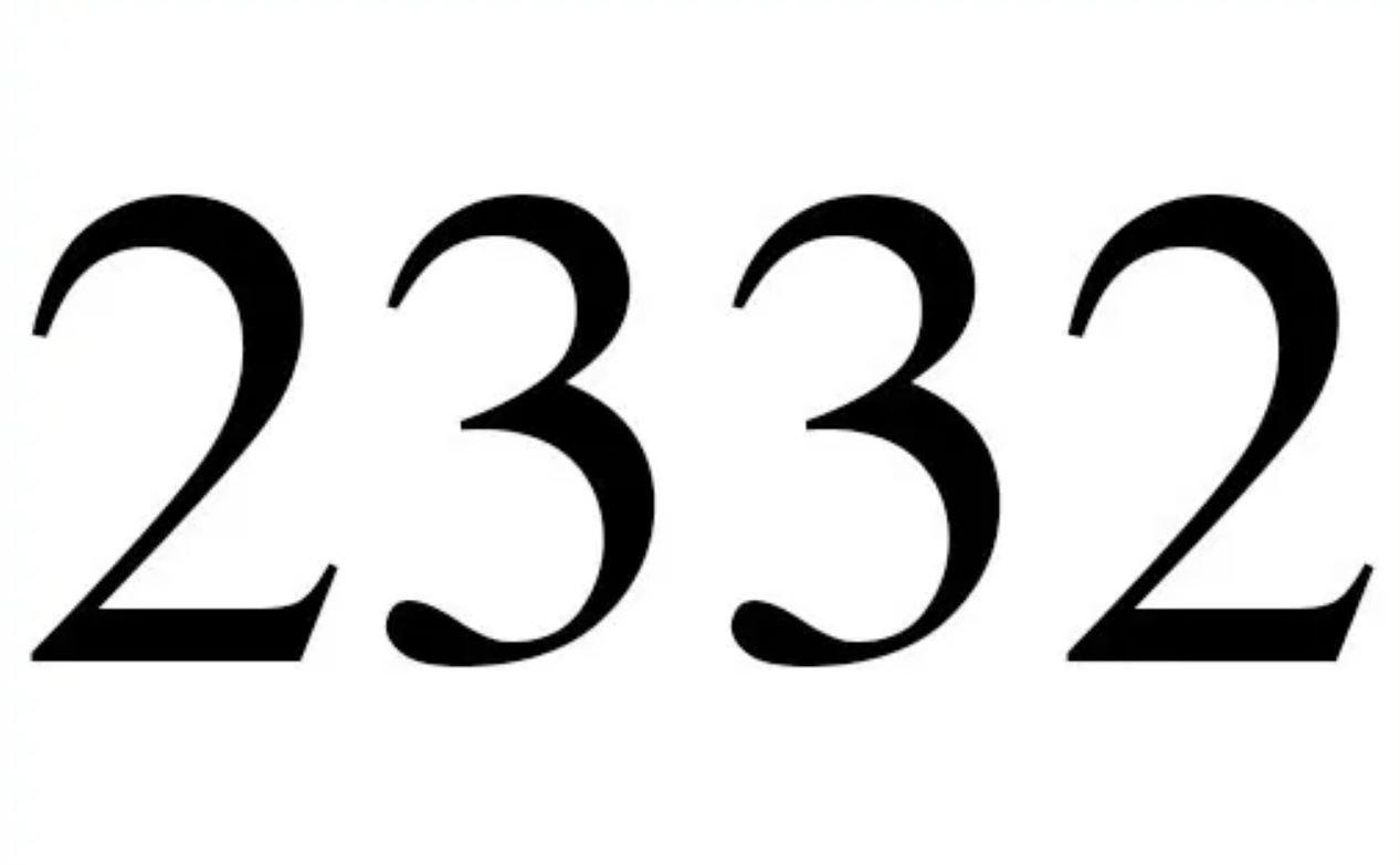 Engelszahl 2332