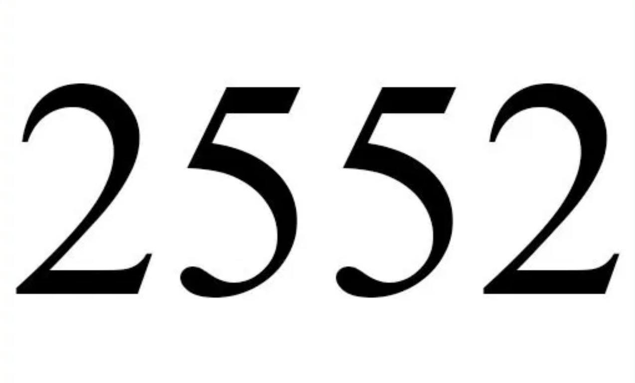Engelszahl 2552