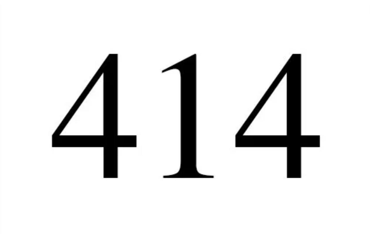 Engelszahl 414