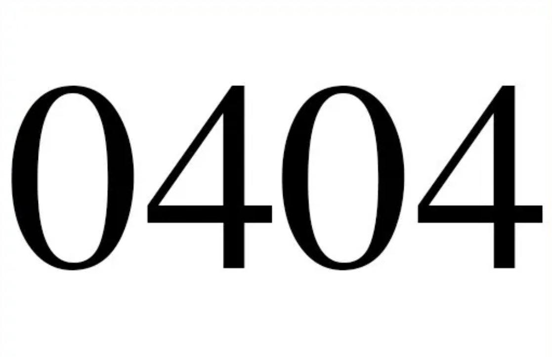 Die Bedeutung der Zahl 0404