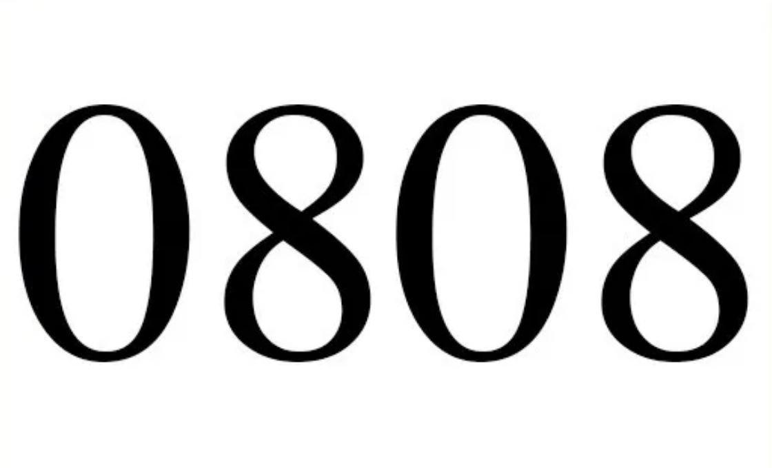 Die Bedeutung der Zahl 0808