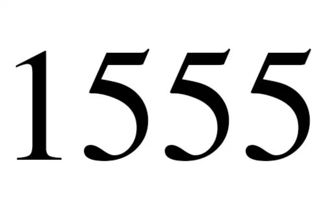 Engelszahl 1555