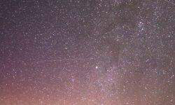 Horoskop: 15 August Sternzeichen